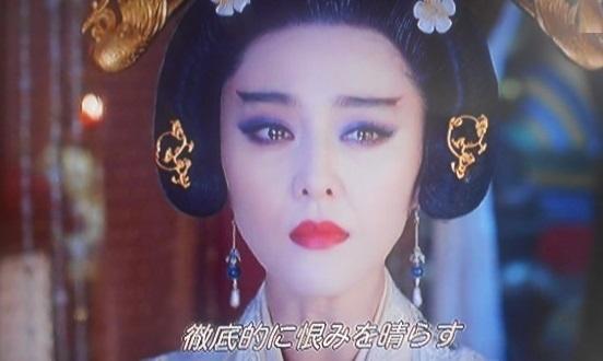 武則天~The Empress~」感想と...