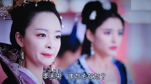 王女未央-BIOU-』~美しき王女の...