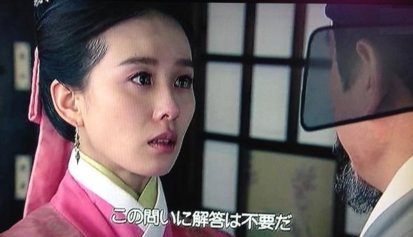 中国 ドラマ 女医 明 妃 伝 雪 の 日 の 誓い あらすじ