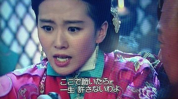 明 の 誓い 妃 日 伝 の 女医 雪